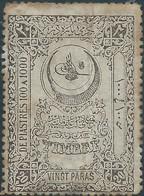 Turchia Turkey Ottomano Ottoman 1900/1921 , Revenue Stamps 20Pa,Rare Stamps - 1858-1921 Ottoman Empire