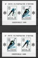 RWANDA - 1968 - JEUX OLYMPIQUES DE GRENOBLE - 2 BLOCS YVERT N°10 AVEC SUJETS INVERSES ** MNH - COTE = 22 EUR. - Rwanda