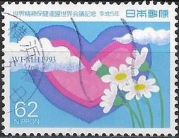 JAPAN 1993 World Federation For Mental Health Congress, Chiba City - 62y Heart, Clouds And Flowers FU - 1989-... Empereur Akihito (Ere Heisei)