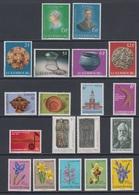 1976 ** Luxemburg (sans Charn., MNH, Postfrish) Complete   Mi 922/40   Yv 872/90  (19v) - Años Completos