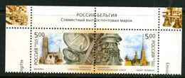 Russie 2003 YT 6718/19 ** - 1992-.... Fédération