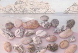 Oman  - Pebbles Found On Beaches - Oman