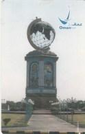 Oman  - Sohar Roundabout - Oman