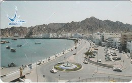 Oman  - Muttrah - New Corniche - Oman
