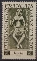 N° 236 - 1ca Brun-olive - Neuf Sans Charnières ** MNH - India (1892-1954)