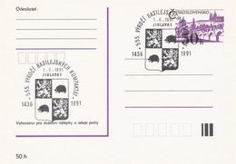 I0289 - Tschechoslowakei (1991) Jihlava 1: 555 Jubiläum Der Basler Pakte (Wappen: Löwe, Igel) - Briefe U. Dokumente