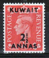 Kuwait 1950 George VI Single 2½ Anna Stamp Overprinted On GB Stamp. - Kuwait