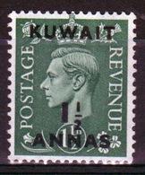 Kuwait 1950 George VI Single 1½ Anna Stamp Overprinted On GB Stamp. - Kuwait