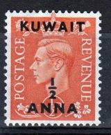 Kuwait 1950 George VI Single ½ Anna Stamp Overprinted On GB Stamp. - Kuwait
