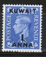 Kuwait 1950 George VI Single 1 Anna Stamp Overprinted On GB Stamp. - Kuwait