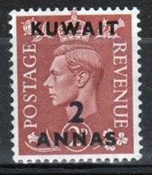 Kuwait 1950 George VI Single 2 Anna Stamp Overprinted On GB Stamp. - Kuwait