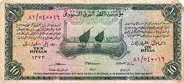"SAUDI ARABIA 10 RIYALS 1954 VG P-4 ""free Shipping Via Registered Air Mail"" - Arabie Saoudite"