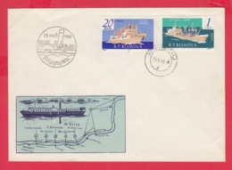 238898 / FDC 1966 SHIP ARAD GALATI ROMANIA , HRISTO BOTEV Radetzky (steamship) BULGARIA , RIVER DUNAV Kozloduy - FDC