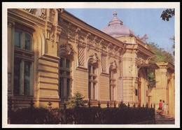 MOLDOVA (USSR, 1974). KISHINEV - CHISINAU. MUSEUM OF FINE ARTS. Unused Postcard - Musées