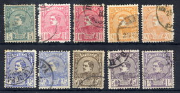 SERBIA 1880 King Milan IV Definitive  Set With Shades, Used.  Michel 22-27 - Serbia