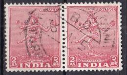 India, 1949 - 2a Nataraya, Coppia - Nr.211 Usato° - 1947-49 Dominion