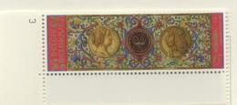 PIA - BEL - 1993 : Il Messale Di Mathias I° - Re Di Boemia E Moravia   - (Yv 2493) - Nuovi
