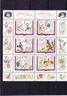 RDA 1985 FRERES GRIMM Yvert 2610-2615 NEUF** MNH - [6] République Démocratique