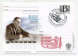 "2008 RUSSIA POSTCARD ""B"" SOVIET ROCKET ENGINE CONSTRUCTOR VALENTIN GLUSHKO ENERGIA BURAN COSMODROME BAIKONUR - Brieven & Documenten"