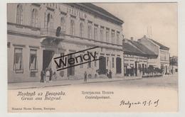 Belgrade (Centralpostamt 1905) - Bulgarie