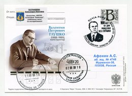 "2008 RUSSIA POSTCARD ""B"" SOVIET ROCKET ENGINE CONSTRUCTOR VALENTIN GLUSHKO COSMODROME BAIKONUR - Brieven & Documenten"