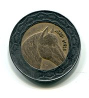 100 Dinars 2007 1428 TTB+/SUP - Algérie