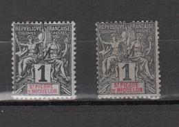 1892/12    N° 59-62-64-73-98  NEUFS **    CATALOGUE YVERT - Nuevos