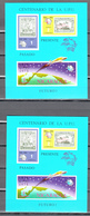 Nicaragua 1974,6V In 2 Blocks.PERF+IMP,centenario De La UPU 1874-1974,Union Postale Universelle,MNH/Postfris(L3326) - UPU (Universal Postal Union)