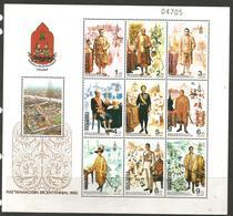 Thailand - 1982 Rattanakosin Bicentennial S/sheet MNH **   Sc 992b - Thailand
