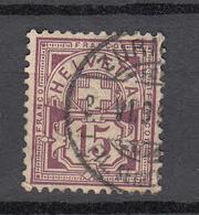 1889  N°64A OBLITERE  BONNE COTE  CATALOGUE ZUMSTEIN - 1882-1906 Wappen, Stehende Helvetia & UPU