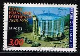 Frankreich 1996, Michel# 3181 O French School Of Athens 1846-1996: Delphi - Gebraucht