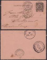"""Colonies Françaises - Indochine E.P. Carte Lettre N°2 Obl."""" Saigon-Port - Cochinchine """" Vers Allemagne (6G18538) DC 0819 - Covers & Documents"""