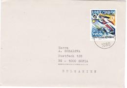 1996  Letter ( Sport -Skiflug) From Austria For Bulgaria - Francobolli