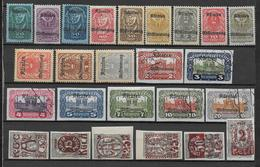 KÄRNTEN / CARINTHIE - 1920 - PLEBISCITE - YVERT N° 1/25 * / OBLITERES MH / Used - PAYS COMPLET ! - Autres - Europe
