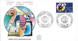 Env Fdc France N°2260 Paris, 12/3/83, Année Mondiale Des Communications - FDC