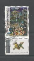 Israel 1997 50th Anniv. U.N. Resolution On Establishment Of Jewish State Y.T. 1377 (0) - Israel