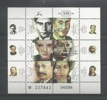 Israel 1998 Famous Persons Sheet Y.T. 1395/1400 (0) - Israel