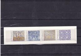 PORTUGAL- ACORES : L'Azuléjo Portugais Aux Acores: Y&T : C432a** - 1910-... République