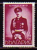 BULGARIA \ BULGARIE - 1938 - 20e An. De L'avenement Au Trone Du Roi Boris III - 14 Lv** - Familias Reales