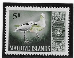 Maldives N°185 -  Oiseaux - Neufs ** Sans Charnière - TB - Maldives (1965-...)