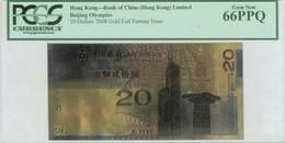 UN66 Lot: 3657 - Coins & Banknotes