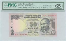 UN65 Lot: 3661 - Coins & Banknotes