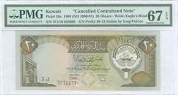 UN67 Lot: 3664 - Coins & Banknotes