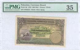 VF35 Lot: 3671 - Coins & Banknotes