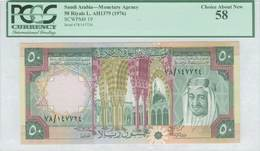 AU58 Lot: 3673 - Coins & Banknotes