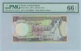 UN66 Lot: 3675 - Coins & Banknotes