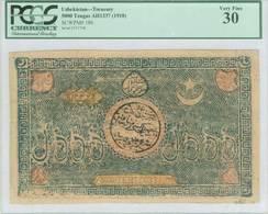 VF30 Lot: 3678 - Coins & Banknotes