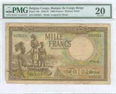 VF20 Lot: 3681 - Coins & Banknotes