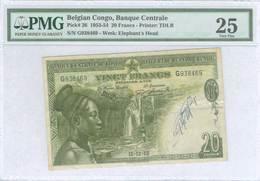 VF25 Lot: 3682 - Coins & Banknotes
