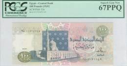 UN67 Lot: 3684 - Coins & Banknotes
